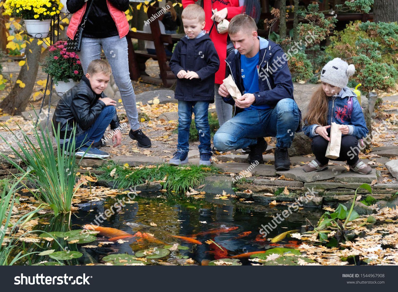 Kharkiv Ukraine October 5 2019 Children Stock Photo (Edit Now) 1544967908