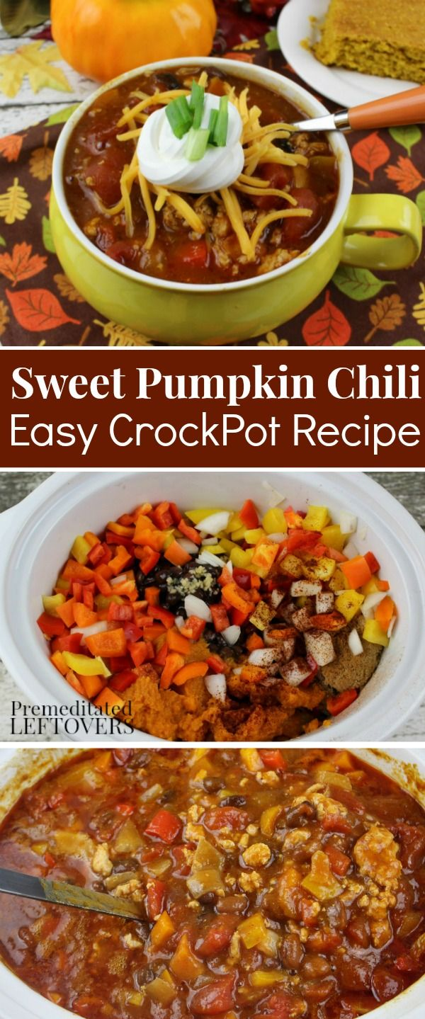 This Crockpot Sweet Pumpkin Chili recipe is sure to be a favorite with your family! It isn't your typical chili recipe: Pumpkin puree and brown sugar add a sweetness you will enjoy with every bowl. Ea