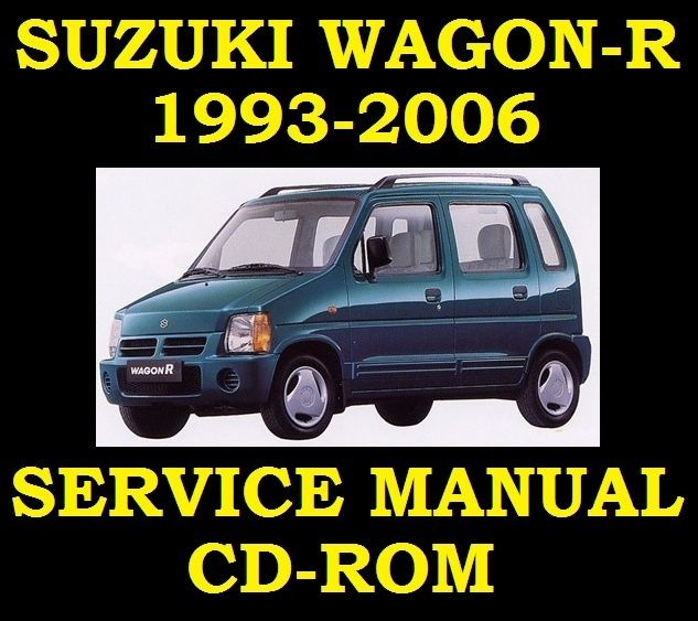Suzuki Wagonr Wagon R Service Workshop Repair Manual Wiring Sr410 Sr412 93 To 06 Wagon R Suzuki Wagon R Suzuki