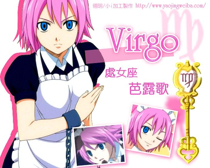 tail fairy Virgo key