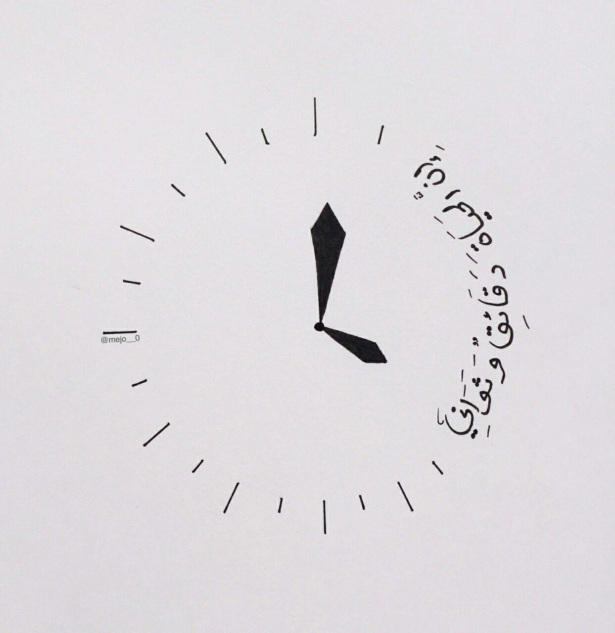 يارب اعني على طاعتك و ذكري Islamic Quotes Wallpaper Arabic Quotes Beautiful Quran Quotes