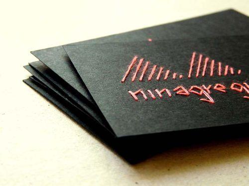 cartão e visita bordado
