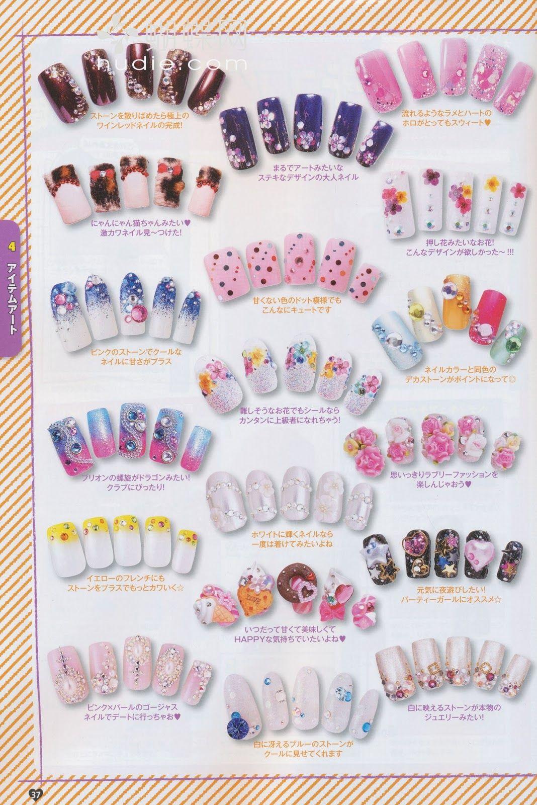 From a nail mag | Nail Art | Pinterest | Kawaii nails