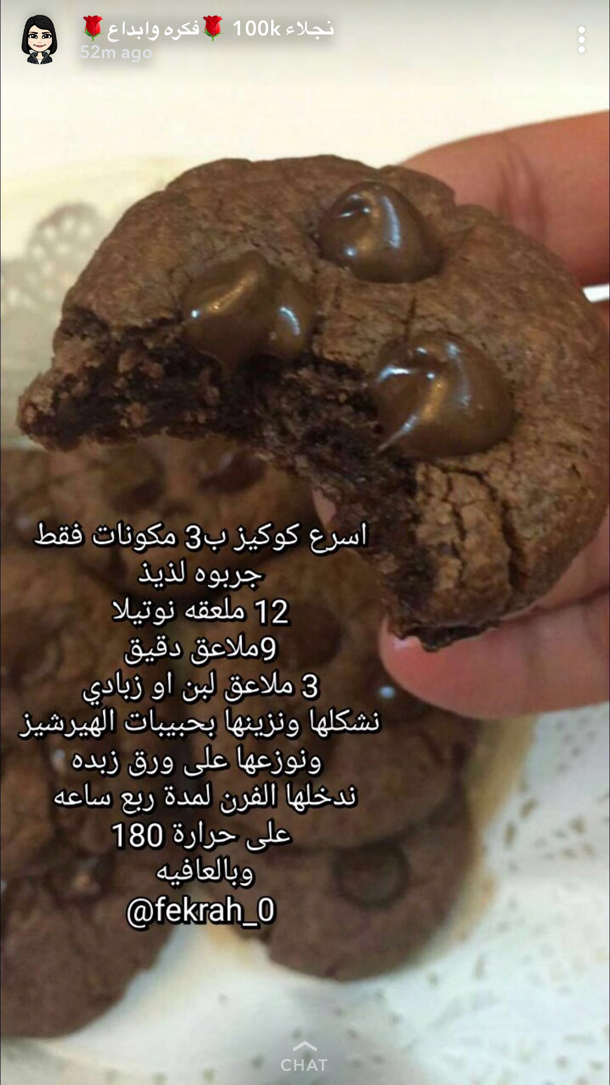 Chocolate Chip Cookies Sweets Recipes Yummy Food Dessert Arabic Food