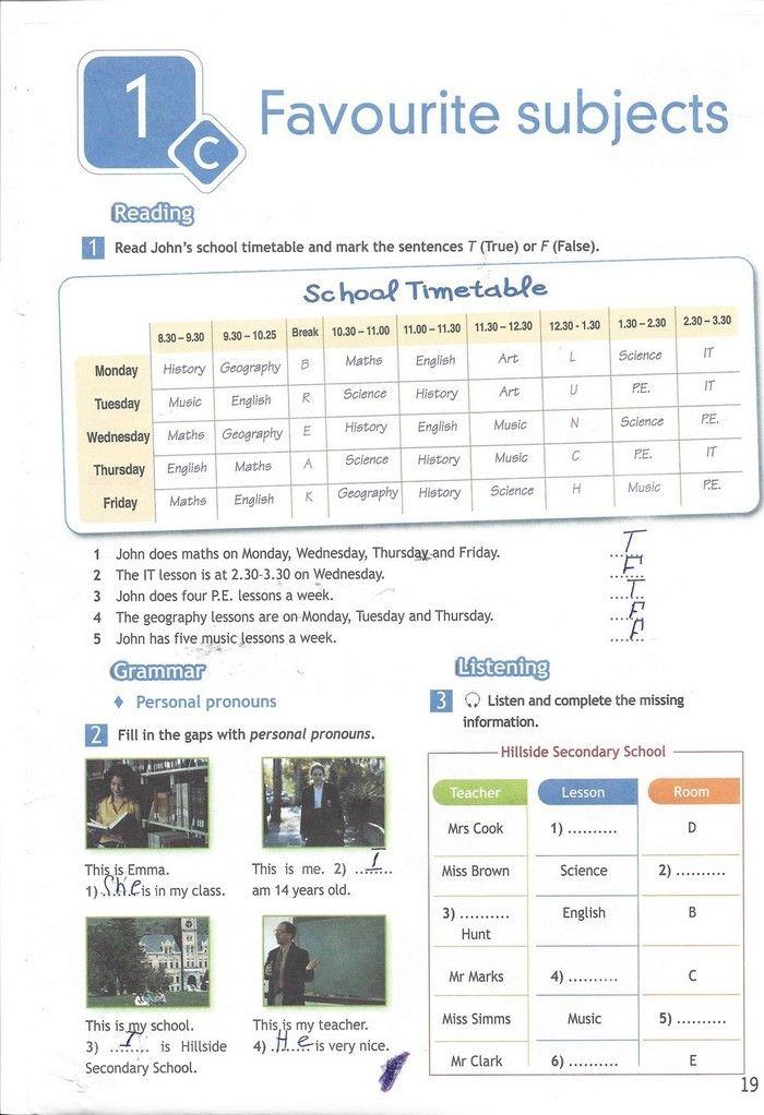 Гдз к учебнику английского языка spotlight 5 класс