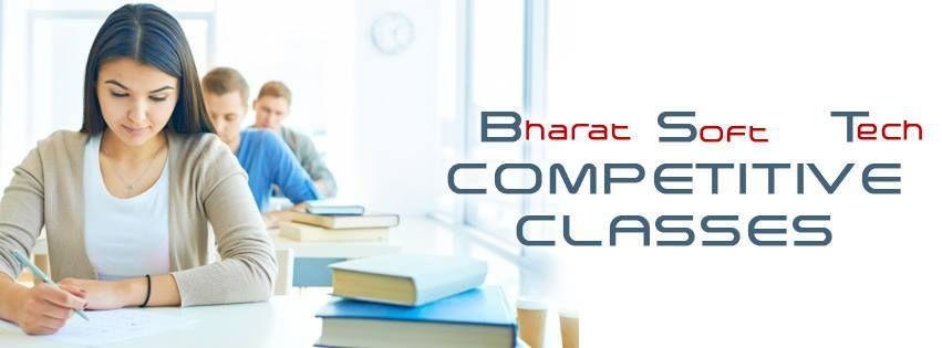 Best SSC Coaching In Delhi   First blog post