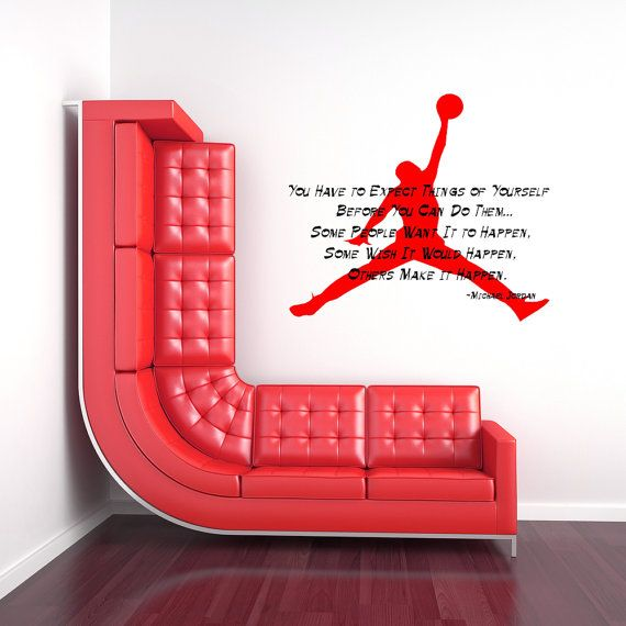 Superior Michael Jordan, Inspirational Quote, Basketball Decal, Sticker, Vinyl,  Wall, Home, Bedroom Decor, Kids Artwork, Sport, Sports Art, Athlete