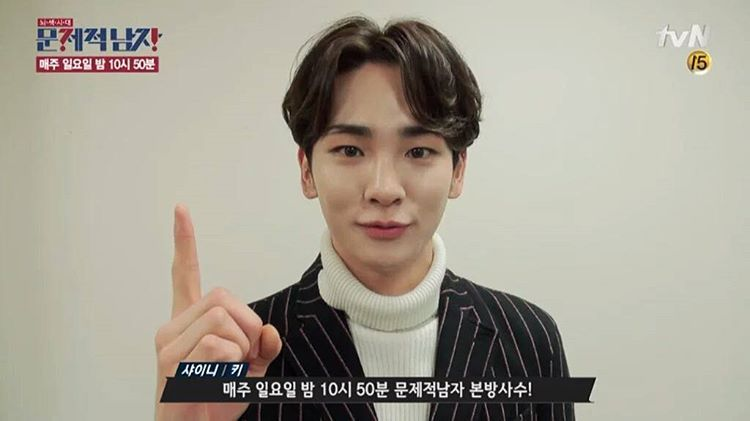 Key is just so pretty #SHINee #Key #KimKibum