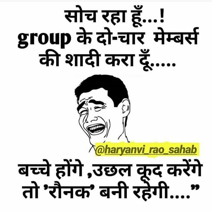 Pin by ayush on Funny (With images) | Funny jokes in hindi ...