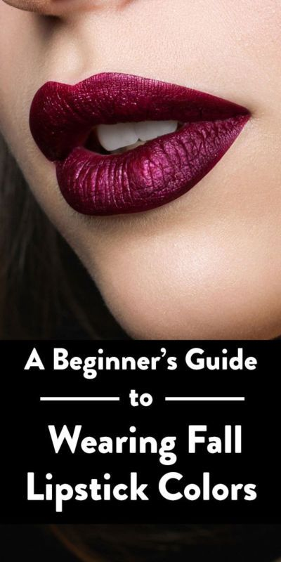 A Beginner's Guide To Fall Lipstick