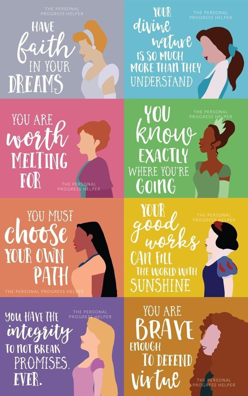 Pin By Aesthetic Disney On Disney Quotes Cute Disney Quotes Inspirational Quotes Disney Disney Quotes
