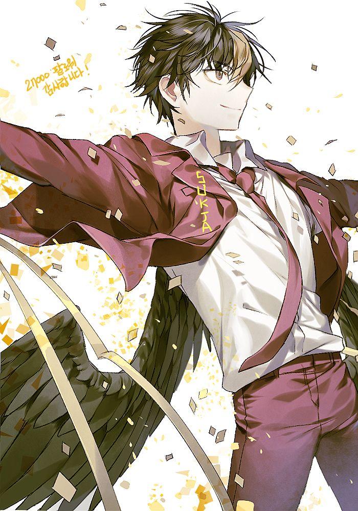 """""""Nishinoya Yuu"""" Anime anak laki"""