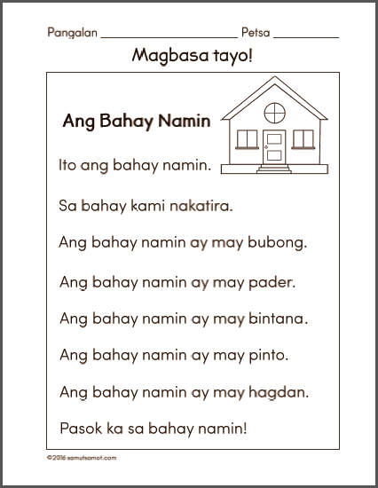 Bahay Namin 1 Reading Worksheets Kindergarten Reading Worksheets 1st Grade Reading Worksheets