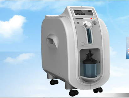 Small Portable Medical Care Oxygen Generator Molecular