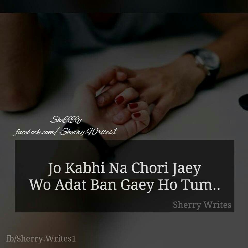 King And Queen Love Quotes Samjhey  Best Lines. Pinterest  Dear Diary And Urdu Poetry