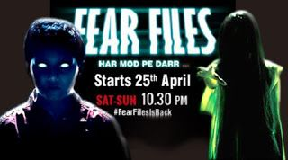 Hulu-Dramas: Fear Files 6 February 2016 Watch Horror Story