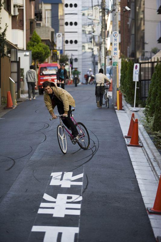 Drifting Urban Bicycle Bike Cyclist Track Bike