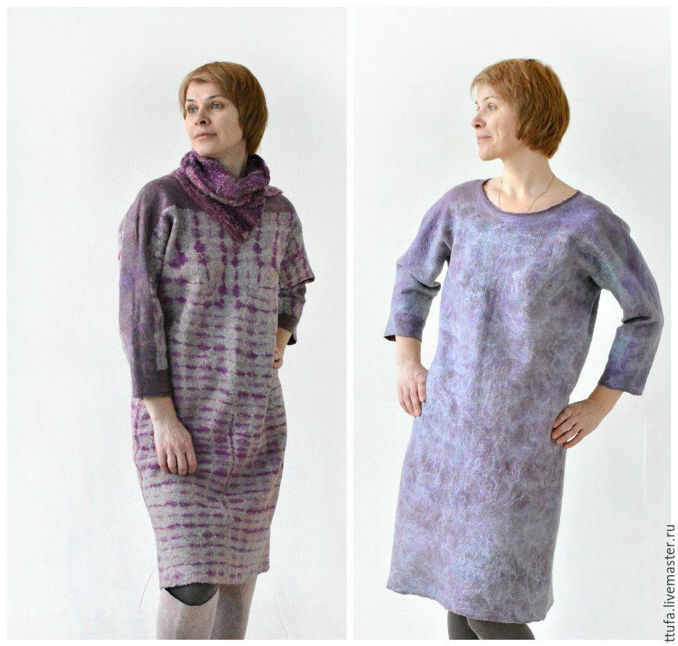d91c941f749bd81 Купить Платье двухстороннее валяное
