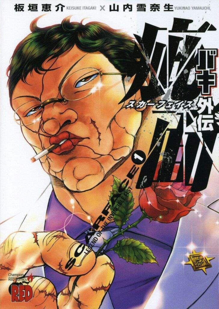 Kaoru Hanayama Anime Amino