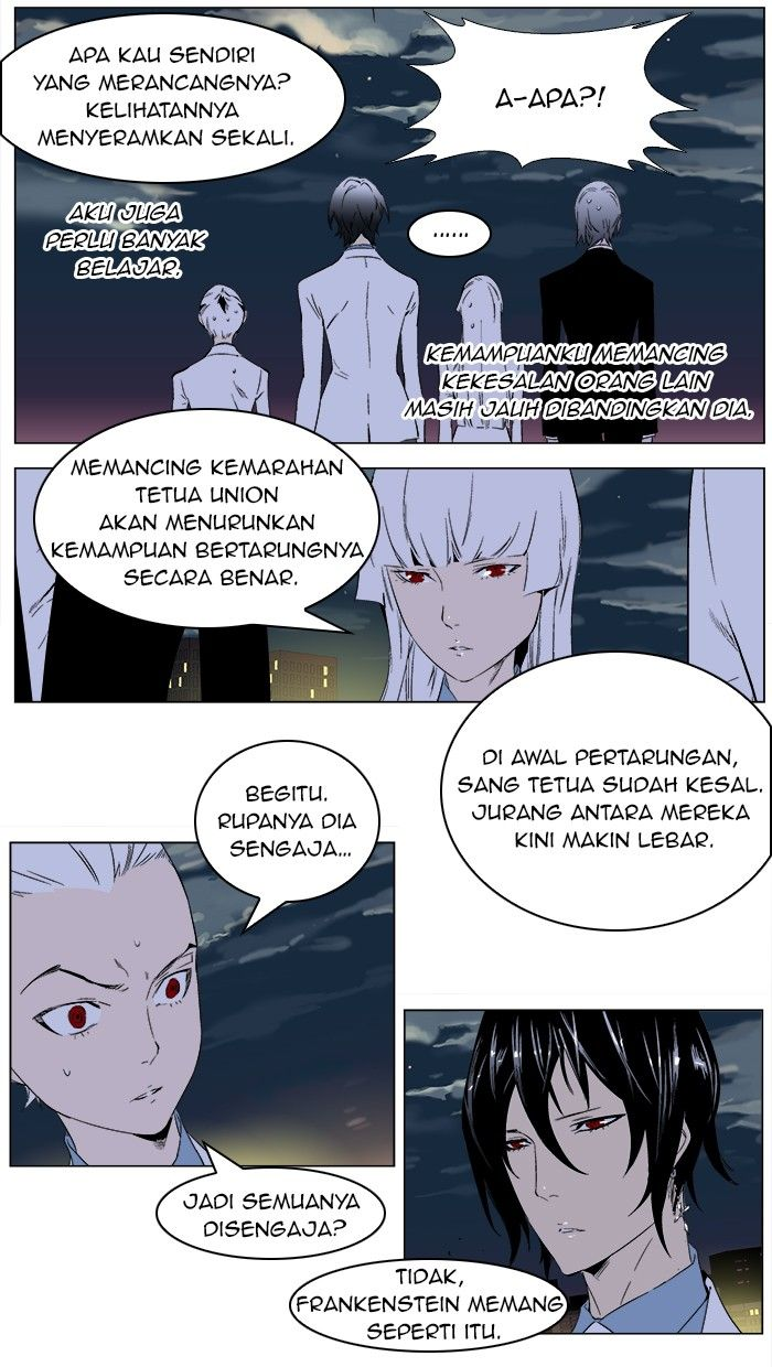 Noblesse Chapter 258 Learn so much from F (Dengan