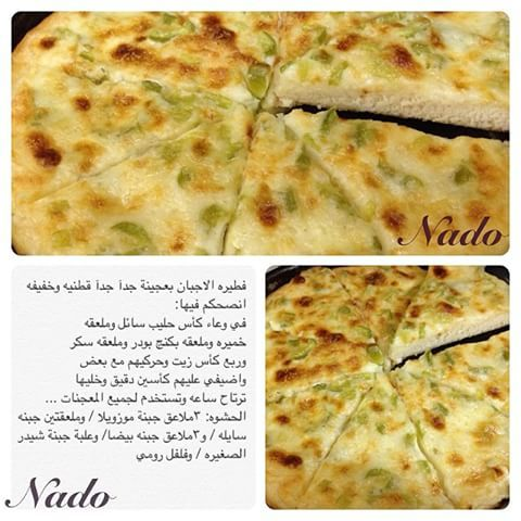 Nado Nedaomar Instagram Photos And Videos Cooking Food And Drink Food