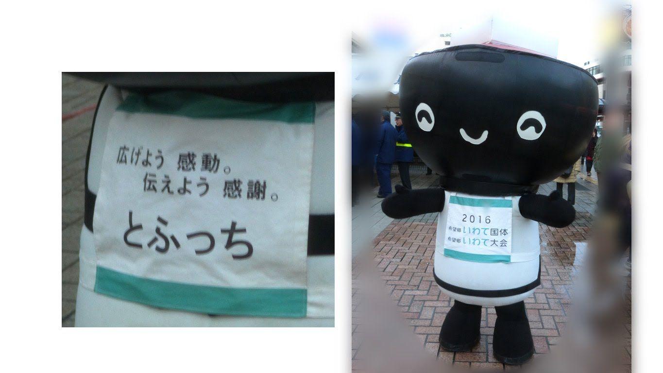 わんこきょうだいのうた In 盛岡駅 滝の広場 Movie 駅 広場 滝