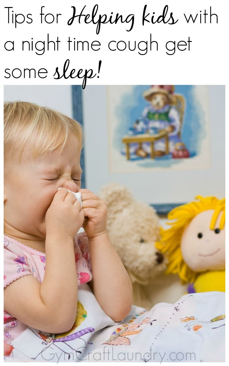 671da6cf1102cdf2b22e82533c06f04e - How To Get Rid Of A Child S Cough Quickly