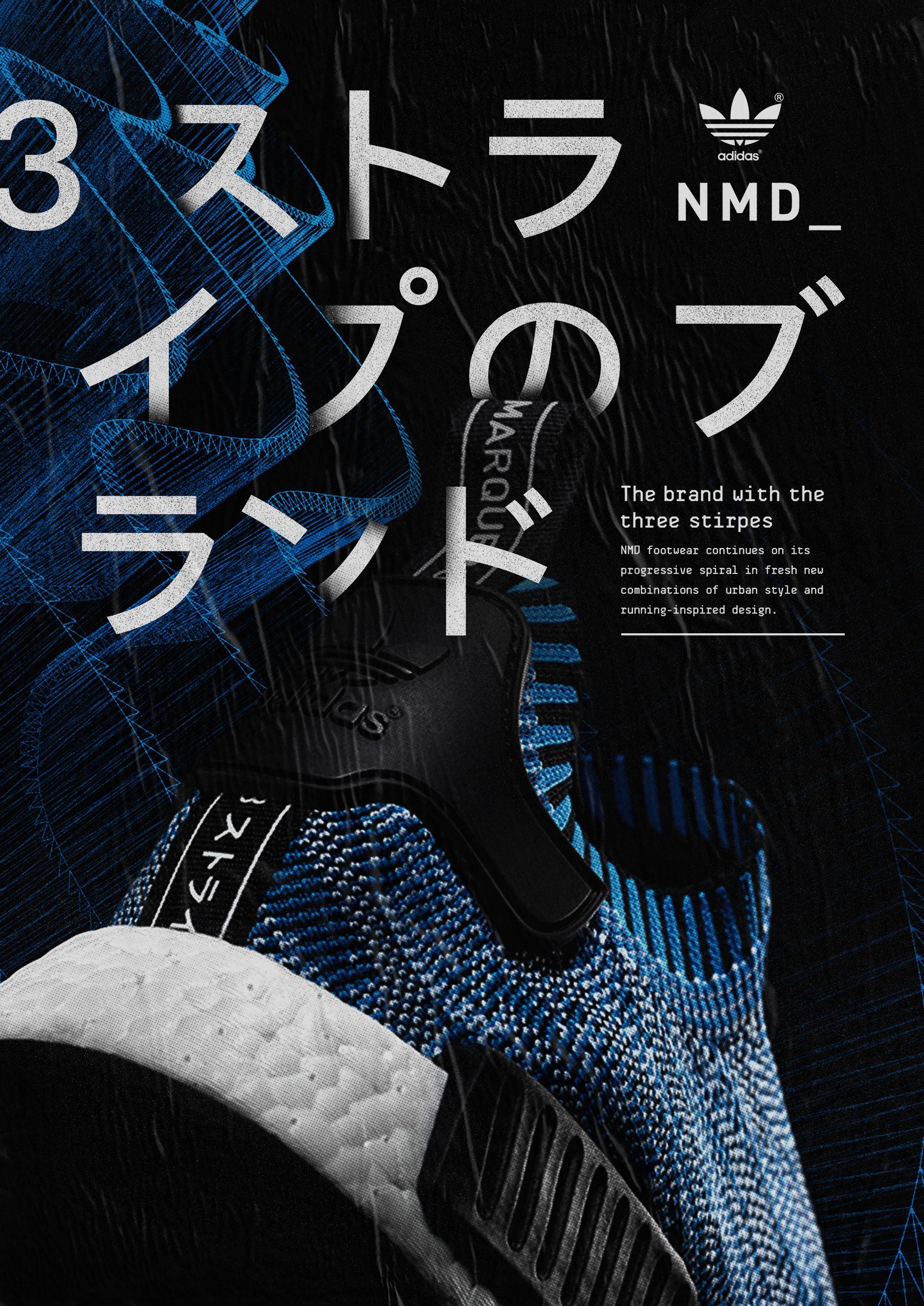 Poster 2 | Design & Layout | Adidas nmd, Graphic design