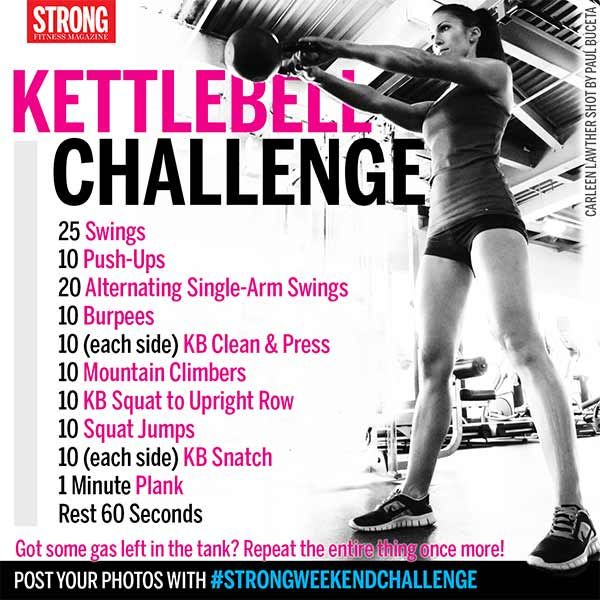Kettlebell Swing Challenge: STRONG Weekend Challenges