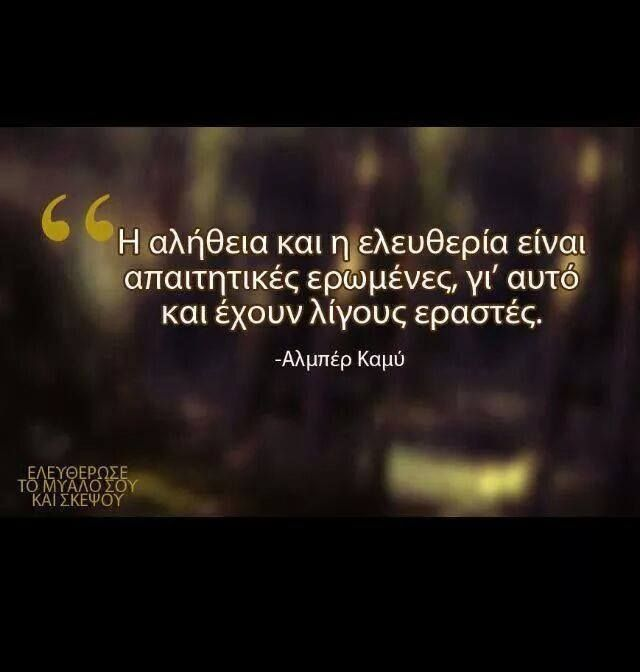 greek quotes  !!!!!!!!!!!!!!!!!!!!!!!!!!!!!!!!!!!!!!!!!