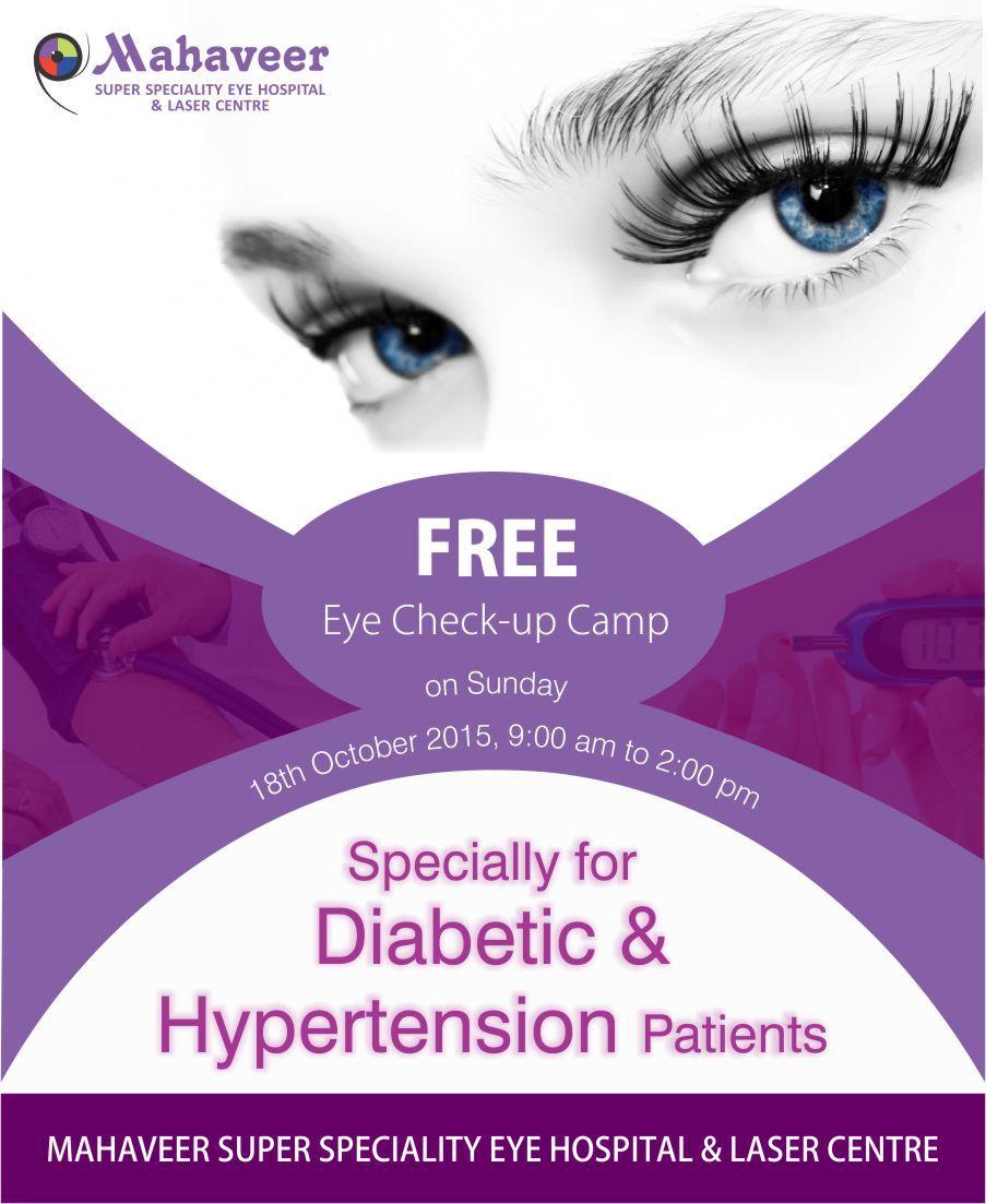 5c806a3be59 Free Eye Check Up Camp at Mahaveer Eye Hospital  http   www.mahaveereyehospital
