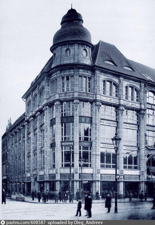 1907 Warenhaus Peek Cloppenburg Gertrudenstrasse Ecke Rosstrasse In 2020 Peek Cloppenburg Steinweg Leipziger Platz