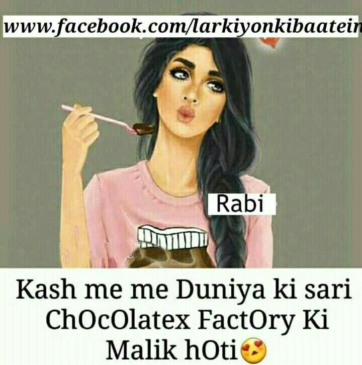 Funny Quotes About Girls: Pin By JaNNaT😍 RajPoT😍😍😍 On Smile