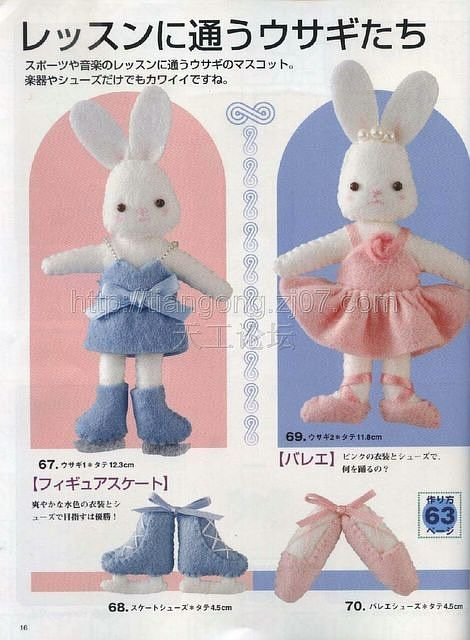 Bunny Doll. Kawaii. free pattern | softies CONIGLI | Pinterest