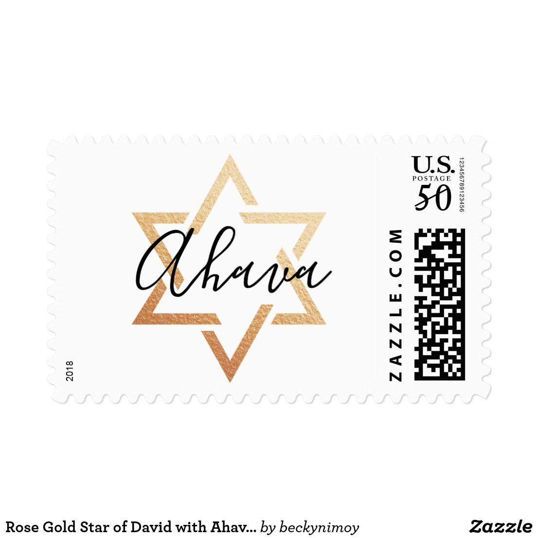 Rose Gold Star of David with Ahava Love Hebrew Postage