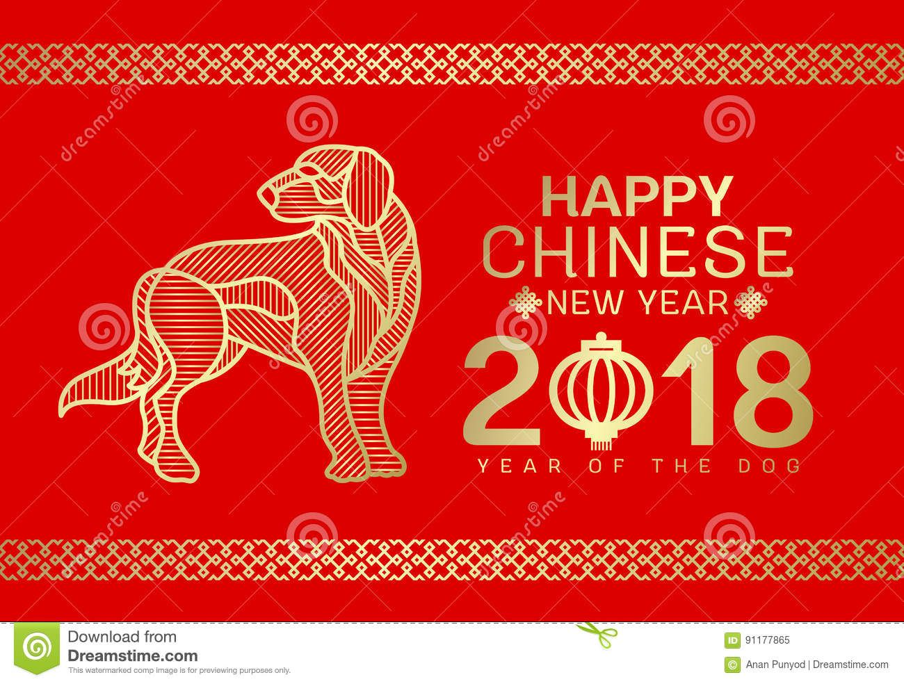 Happy chinese new year card with gold dog line stripe abstract on red background vector design stock image also rh pinterest