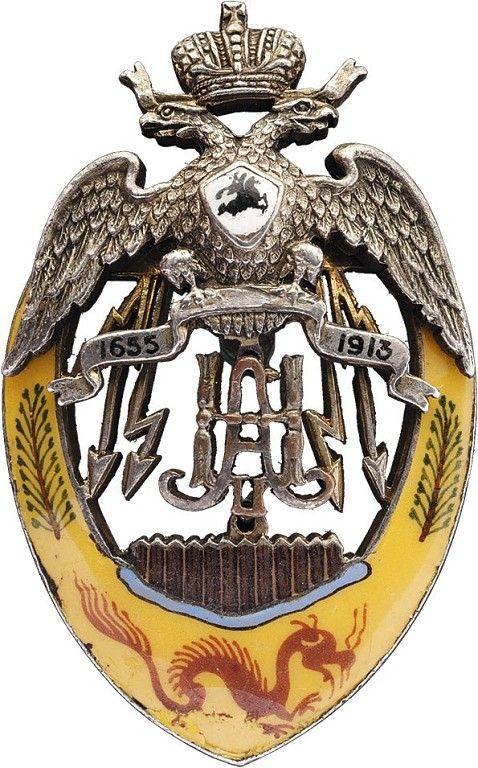 моментальную фотографию, казачий герб фото берега очень много