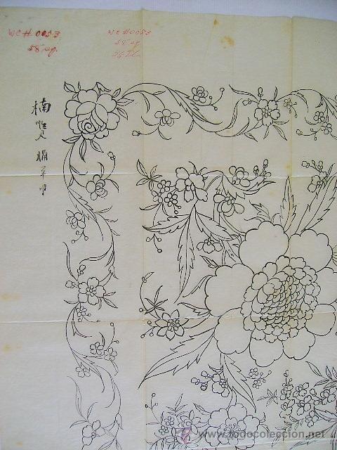 Arte: dibujo chino para mantón de principios del siglo XX (60x60cm ...