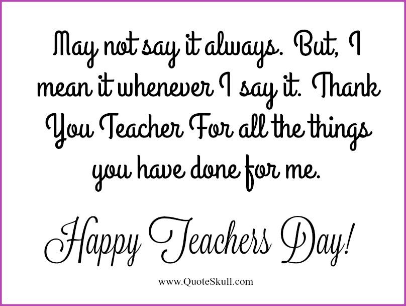 Teachers Day Quotes And Sayings Short Teacher Quotes Happy Teachers Day Message For Teacher