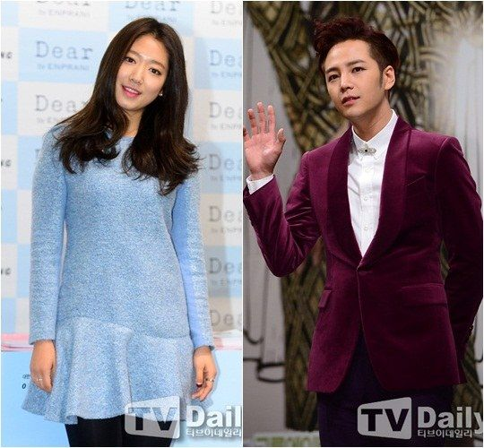 Jang Keun-suk, 'Park Shin-hye Is My Friend'