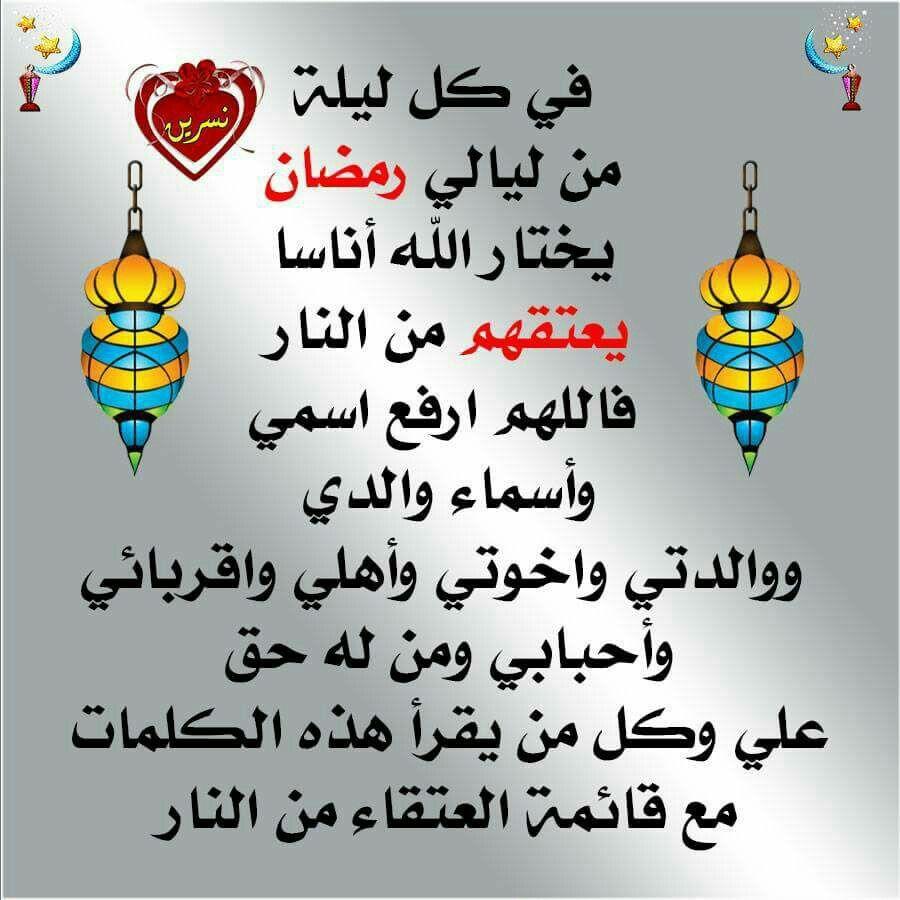 Desertrose اللذ ة الحقيقية التي بوسعك أن تحصل عليها هي سجدة لله بدون موعد أو مناسبة لا تحمل أفكارا أ خ Ramadan Kareem Decoration Ramadan Ramadan Kareem