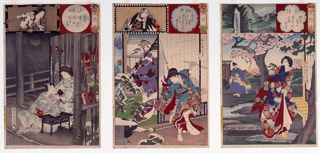 Date unknown - Unknown artist: - Edo Tokyo Museum