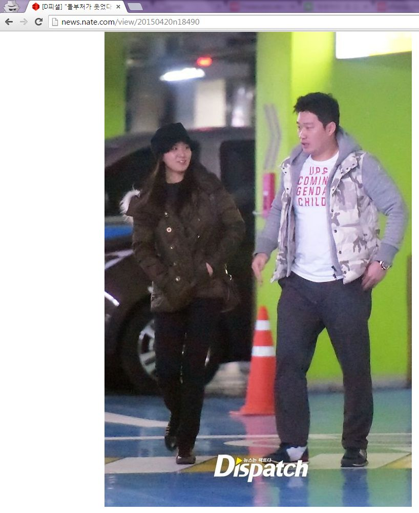 Yuri Snsd Dating Oh Seung Hwan