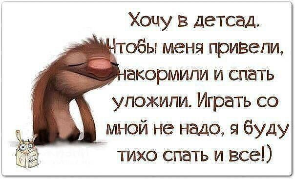 как - то так )