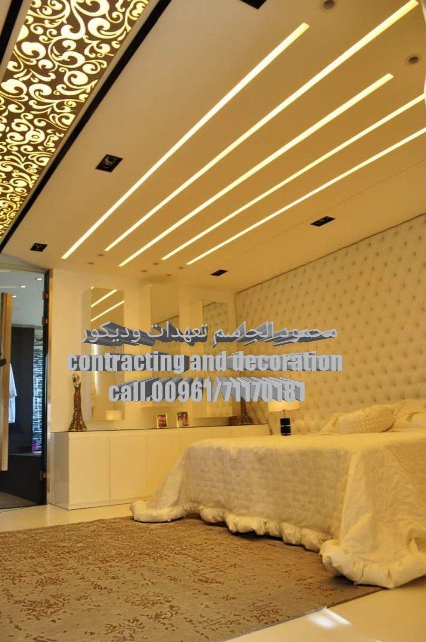 اسرع تنفيذ ديكور داخلي للتواصل 0096171170181 في لبنان محمود الجاسم للتعهدات والديكور والصيانة العامة رقم شركة تنفيذ ديكور Wine Cellar Neon Signs 3d Wallpaper