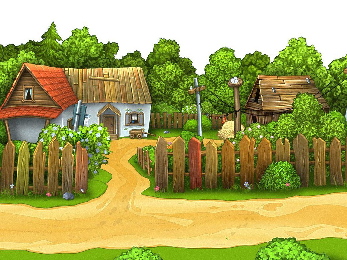 Деревенский дом картинка для детей