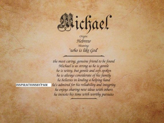 Michael first name meaning art print name meaning art personalized michael first name meaning art print name meaning art personalized old parchment home decor fathers day birthday graduation fathers day giftsbaby negle Choice Image