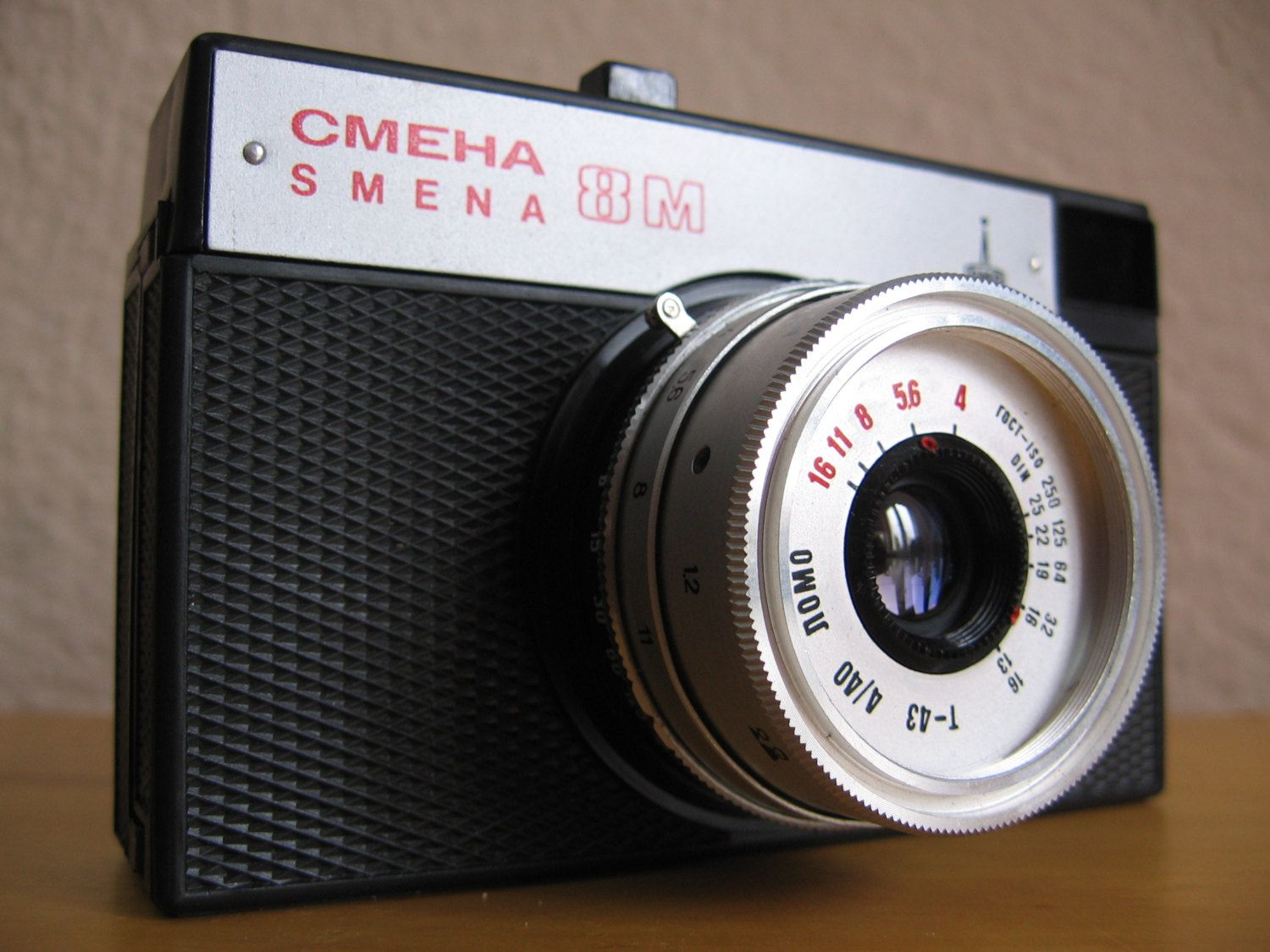 Lomo Smena 8M 35mm Camera Made in USSR / Russia / Soviet Union - Vintage Camera / Vintage Russian Camera / Lomo Cmeha by BeeEyeNGO on Etsy
