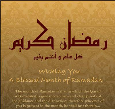 Ramadan mubarak cards urdu ramadan mubarak images in 2018 ramadan mubarak cards urdu m4hsunfo
