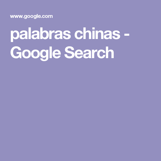 palabras chinas - Google Search